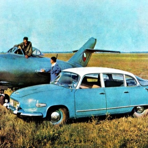 Caption contest: Tatra T603