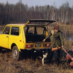 Caption contest: Lada Niva