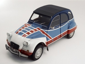 citroen-2cv-basket-3