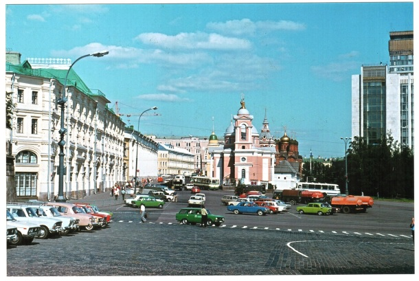 moscow-1980-rwp-1