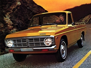 ford-courier-1