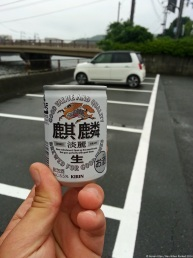 ranwhenparked-japan-kei-car-kei-beer