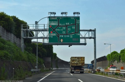 ranwhenparked-japan-traffic-sign
