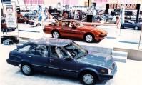 1984-chicago-motor-show-nissan-1