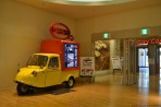 toyota-history-garage-daihatsu-three-wheeler-1
