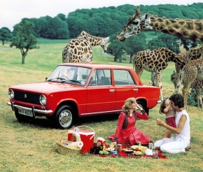 Caption contest: Lada 1200