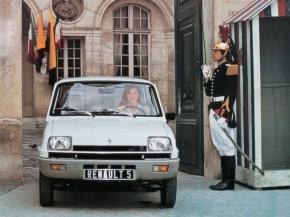 Caption contest: Renault5