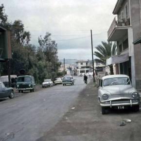 Rewind to Xeros, Cyprus, in1964
