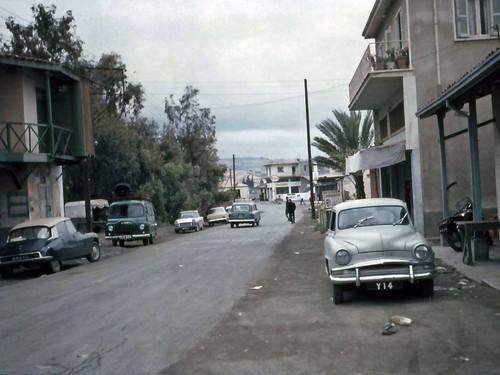 xeros-cyprus-1964