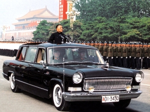 hongqi-ca770-2