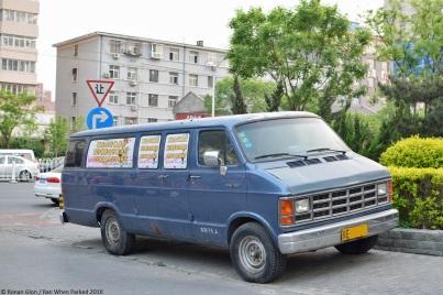 ranwhenparked-beijing-dodge-ram-350-1