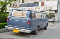 ranwhenparked-beijing-dodge-ram-350-2