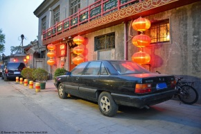 Ran When Parked visits Beijing, China