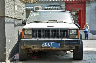 ranwhenparked-beijing-jeep-cherokee-xj-9