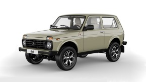 News: Lada goes upscale to celebrate the Niva's 40th birthday