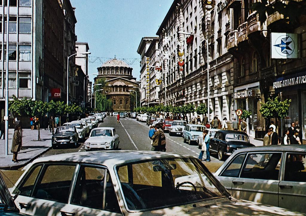 Sofia, Bulgaria, 1969