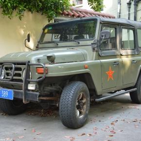 China's home-grown 4×4: BAWBJ2023